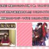 『魔術破りのリベンジ・マギア』コミカライズ開始!そして続々とキャンペーン実施中!