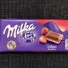 カルディ「ミルカ チョコレートストロベリー」のご紹介!海外のお菓子 ドイツ