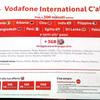 ヨーロッパ周遊用にイタリアVodafoneのSIMを現地購入してみた。3ユーロ・200MB/日。