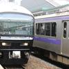 乗り得列車のジパング平泉、ゆったり快適東北旅!北海道&東日本パスで行く鉄旅⑮