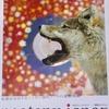「ネオテニー・ジャパン 高橋コレクション」。2009.5.20~7.15。上野の森美術館。