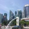 初シンガポール旅行!0泊18時間滞在でもここまで十分に観光が出来ます!その3【SFC修行SINタッチ】