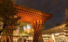 【石川県】金沢っ子がお届け ~ ゆったり文化に出会える街を英語と金沢弁で語ろう
