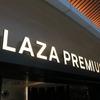 SFC修行第10弾 クアラルンプール国際空港 Plaza Premium Lounge訪問記