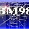 bm98、テレホーダイ、葉鍵、S.S.H. 30代オタクが盛り上がった会話