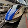 北陸新幹線「はくたか」乗ってみた!