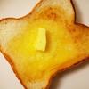 鉄のフライパンで美味しいトーストが焼けるよ