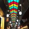 2月21日~京都