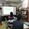 EM農業セミナーは実に盛り上がり、勉強になった。講師と抹茶で一服。
