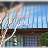 伊豆88 第1番 観富山 嶺松院