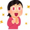 """toto """"mini BIG"""" も当選!今月2回目、とてつもなく大きな幸運がそこまで来ている!!"""