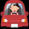 【自動車免許取得への道3】第一段階の技能教習がつらい・・・!
