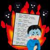 炎上例から学ぶ医療従事者がSNSをやることの危険性