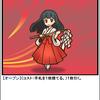 【カード紹介】 焔の末裔 ミコト