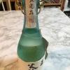 〈その607〉生酒