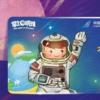 中国南方航空のマイレージカードに「キッズ版(2~11歳)」が登場。申し込んでみた!