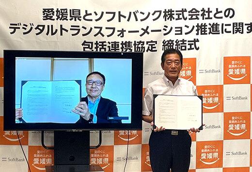 「行政」「暮らし」「産業」のDX推進へ。愛媛県とソフトバンクが包括連携協定を締結