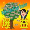 【トレード解説】5/13(月)の豪ドル円(21:07~24:53)【MTCB】