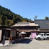 CAMP HACK×HUNT共催キャンプイベント『ヤマアラシ』で製麺ワークショップ