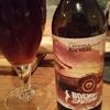 知ってました?秋には秋のビールがあるんですよ!