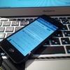 SIMフリーiPhone 5にてドコモnanoSIMでテザリング