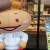 【元祖コッペパンの店】板橋で愛されつづけるパン屋「マルジュー」