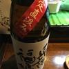 長陽福娘、限定直汲み純米無濾過生原酒&八千代、Bd-14硬水4段仕込純米酒の味。