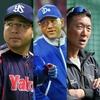 【8月29日】横浜DeNAベイスターズは3位の座を守ることができるのか?