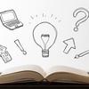 読書により知識を得る事の意義