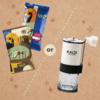 【カルディ】コーヒージャーニーパスポートでコーヒーの旅へGO!!