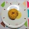 【お腹に優しい】【体喜ぶ】はったい粉ときな粉の型なし焼きドーナツの作り方。