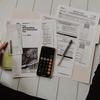 税理士なんていらない? | 賢く税金と付き合うために