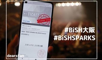 BiSH SPARKS My BiSH Forever EPiSODE 6 参戦!