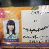 【2019/8/10】AKB48「ジワるDAYS」個別握手会@ 幕張メッセ参加レポ【握手レポ/会話レポ】