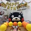 くまモン   10周年記念!