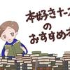 本好きナースのおすすめ☆看護雑誌各号まとめ2018年1月号~4月号