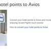 aviosへのポイント変換ボーナス