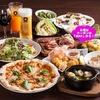 【オススメ5店】富山市(富山)にあるピザが人気のお店