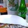 日常:老亀の本醸造を飲んでいるが、ちょっと手を加えたらどうなるものかといろいろやってみた&