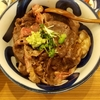 にく豆腐 しげ子|博多区 エリア 日記
