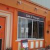 ●白岡市「Cafe@Orangel」でハンバーグランチ