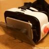 VOX BE 3DVR ゴーグルはヘッドフォン一体型で没入感UP