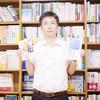 第439回 MARUZEN&ジュンク堂書店 札幌店 店長 石原 聖さん
