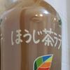 ほうじ茶が人気【なぜほうじ茶が人気なのか?】