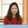 「ニュースチェック11」2月8日(水)放送分の感想