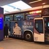 【推しごとで初台湾】早朝のバスで台北駅から桃園空港へ