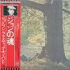 Apple Records / 東芝EMI株式会社 EAS-80704 (reissue)