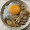 【石川・川北町】いちじく味噌で作るかわきた味噌豚どん