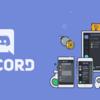 【MTGアリーナ】ゲーマー用チャットアプリ『Discord』(ディスコード)の使い方【ツール】