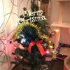 【雑記】クリスマスですね。アレです。泥酔してヤッホーです♪